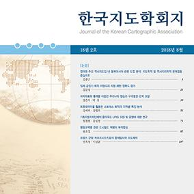 Journal of the Korean Cartographic Association